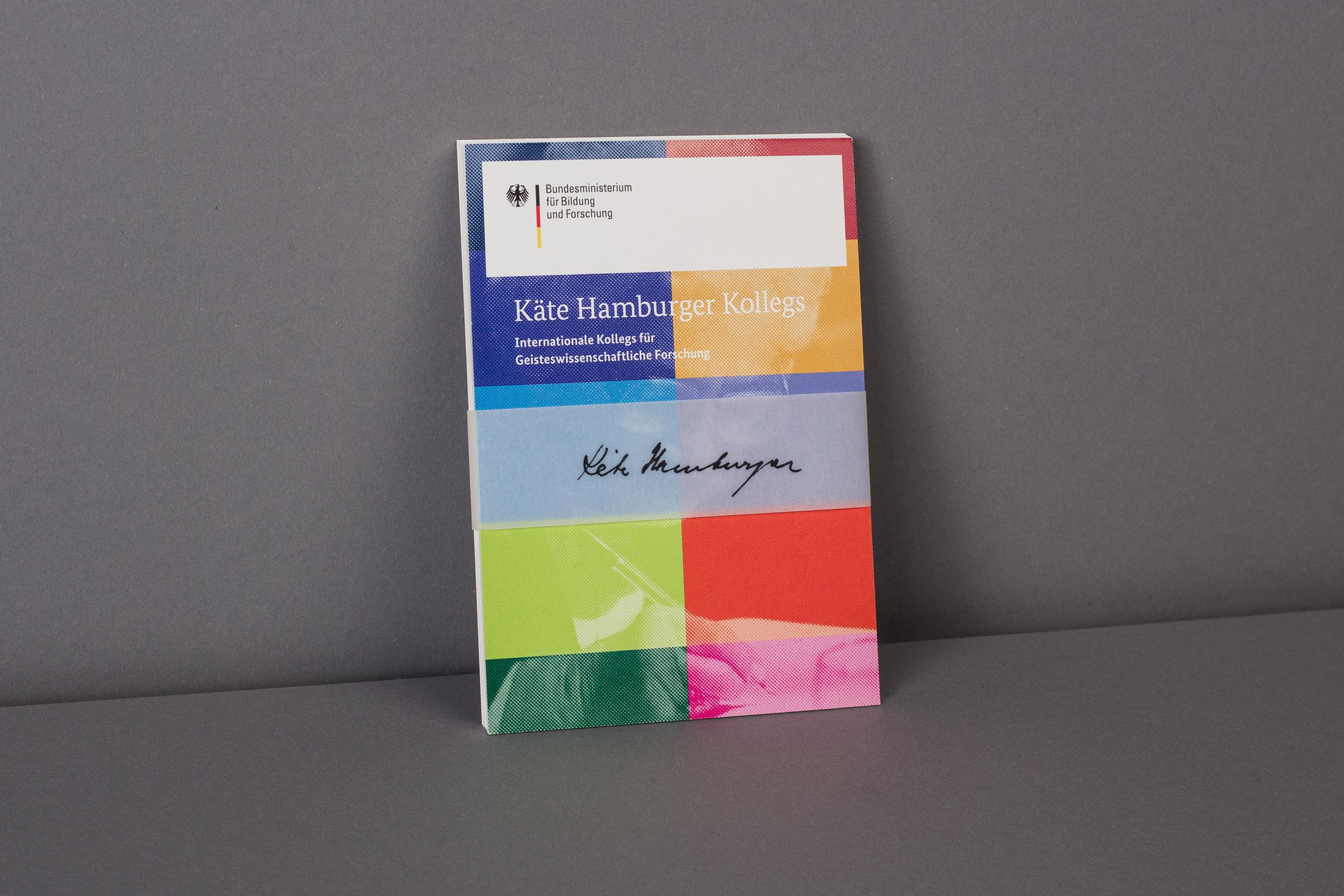 Käte Hamburger Kollegs - Postkarten-Set